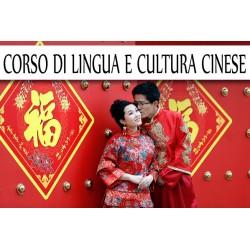 Corso di laurea università straniera in lingua cinese